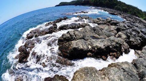 Khám phá dấu tích miệng núi lửa cổ ở vùng biển Bình Châu – Quảng Ngãi